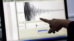 Segundo sismo de 2,4 registado perto de Melgaço com epicentro na Galiza